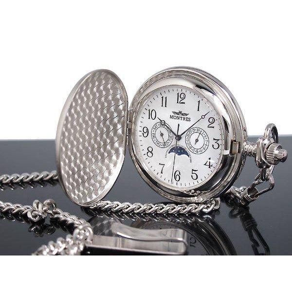 モントレス MONTRES 懐中時計 サテン アラビア数字 923-SV-A