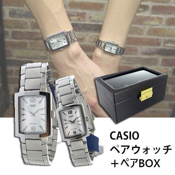 【ペアウォッチ】 カシオ CASIO チープカシオ ユニセックス 腕時計 MTP-1233D-7A LTP-1233D-7A ペアボックス付