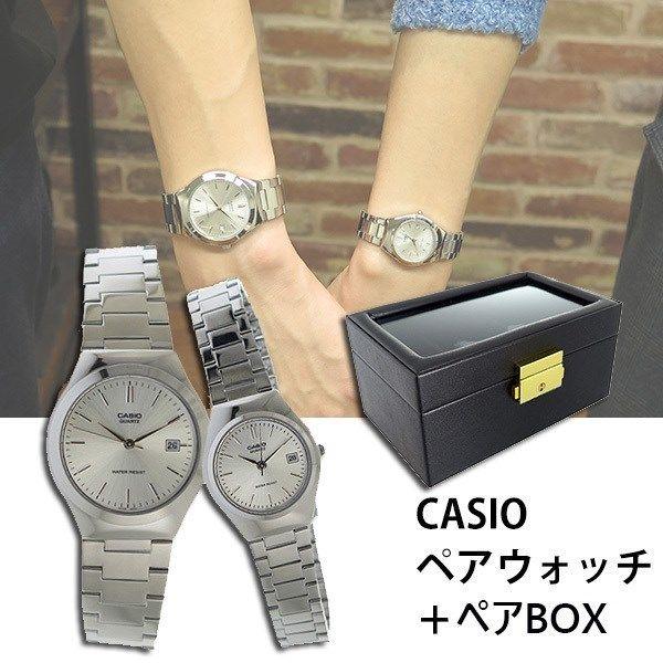 【ペアウォッチ】 カシオ CASIO チープカシオ ユニセックス 腕時計 MTP-1170A-7A LTP-1170A-7A ペアボックス付