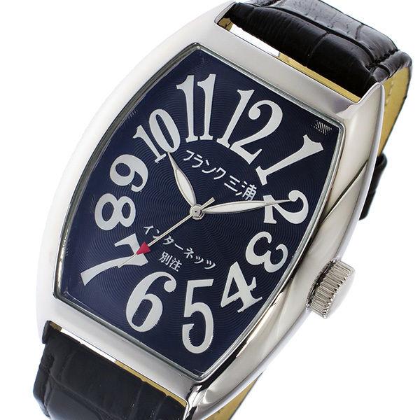 フランク三浦 インターネッツ別注 クオーツ メンズ 腕時計 FM06IT-BK ブラック 【ネット限定】