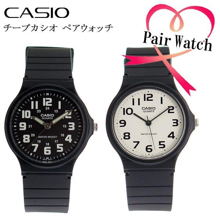 【ペアウォッチ】 カシオ CASIO クオーツ 腕時計 MQ71-1B MQ24-7B2L