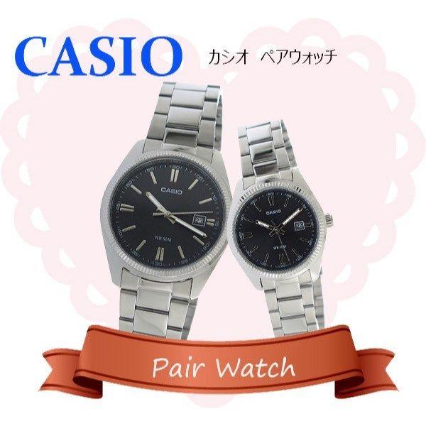 【ペアウォッチ】 カシオ CASIO チープカシオ ユニセックス 腕時計 MTP-1302D-1A1 LTP-1302D-1A1