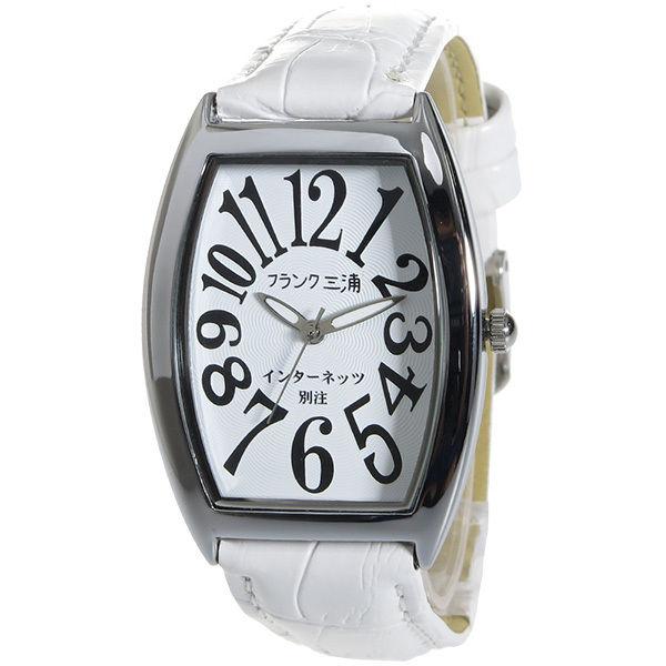 フランク三浦 インターネッツ別注 メンズ 腕時計 FM00IT-WH ホワイト/ホワイト 【ネット限定】