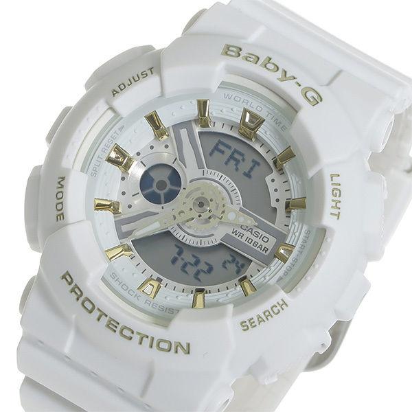 カシオ ベビーG クオーツ レディース 腕時計 BA-110GA-7A1JF ホワイト