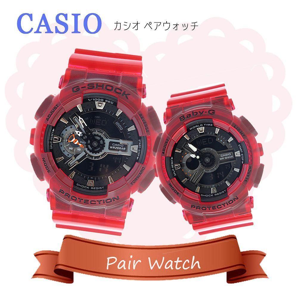 【ペアウォッチ】カシオ CASIO Gショック ベビーG 腕時計 GA-110CR-4AJF BA-110CR-4AJF ブラック/レッド