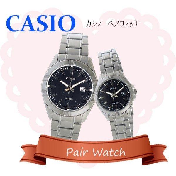 【ペアウォッチ】 カシオ CASIO チープカシオ ユニセックス 腕時計 MTP-1308D-1A LTP-1308D-1A