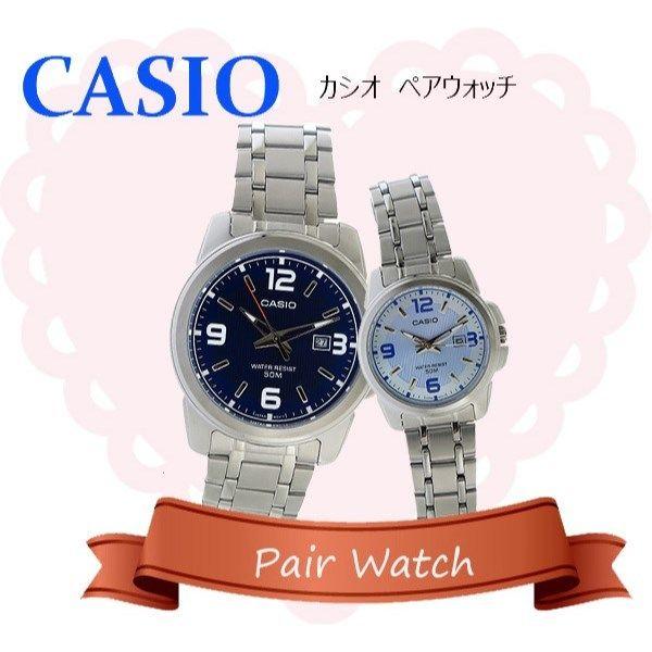 【ペアウォッチ】 カシオ CASIO チープカシオ ユニセックス 腕時計 MTP-1314D-2A LTP-1314D-2A