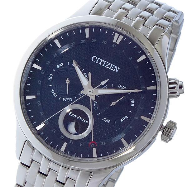 シチズン CITIZEN エコドライブ ソーラー マルチカレンダー クオーツ メンズ 腕時計 AP1050-56L ネイビー