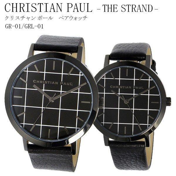 【ペアウォッチ】 クリスチャンポール CHRISTIAN PAUL ブラックグリッド文字盤 ブラック レザーバンド STRAND GR-01/GRL-01