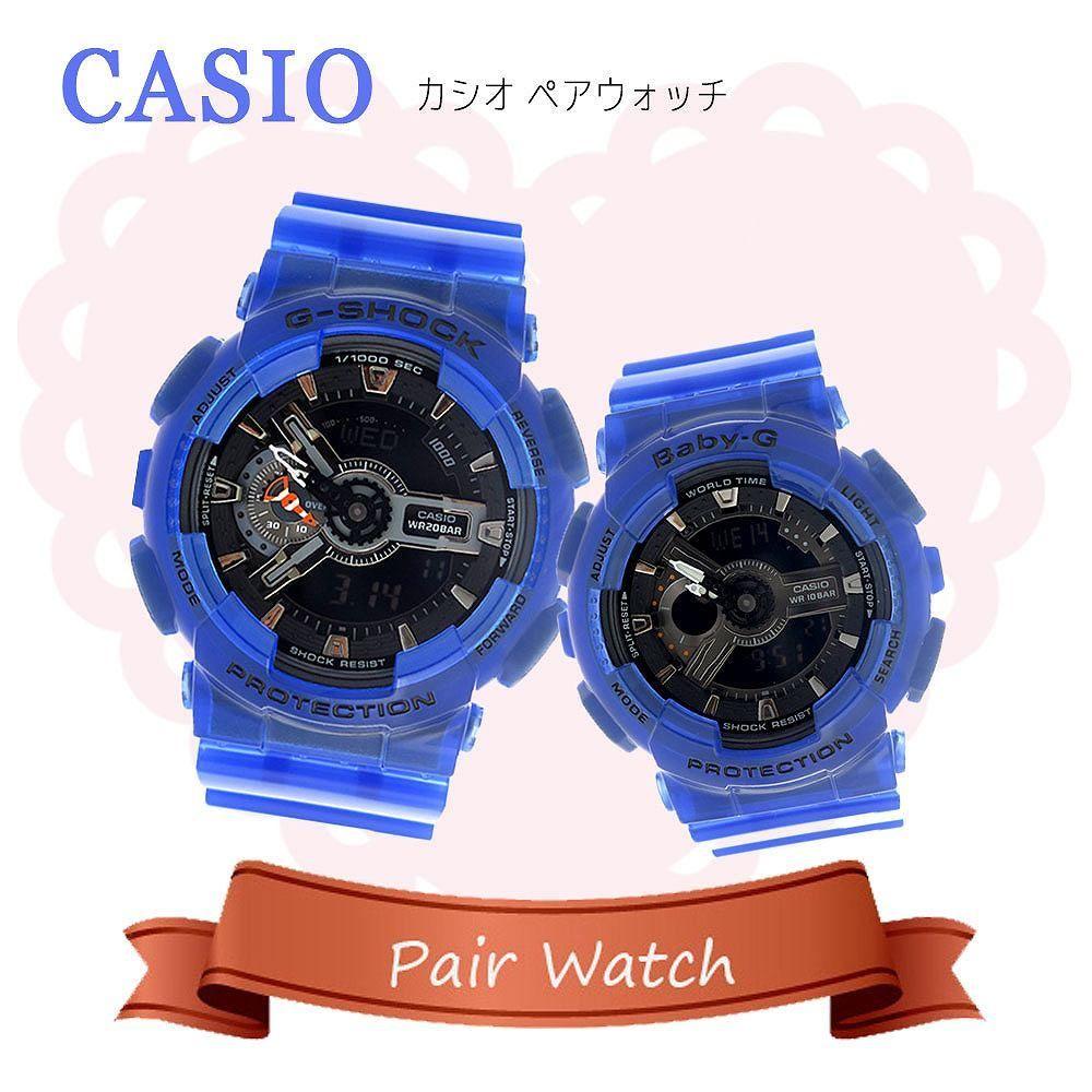 【ペアウォッチ】カシオ CASIO Gショック ベビーG 腕時計 GA-110CR-2AJF BA-110CR-2AJF ブラック/ブルー