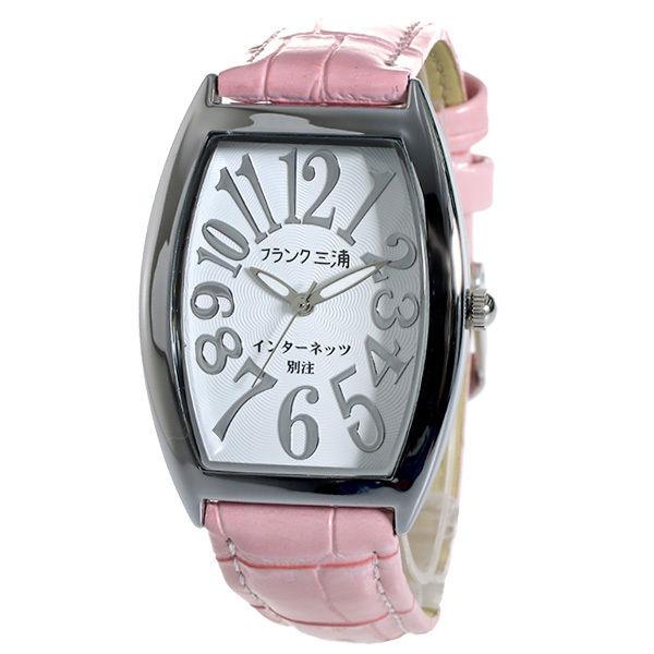フランク三浦 インターネッツ別注 メンズ 腕時計 FM00IT-SVPK ホワイト/ピンク 【ネット限定】