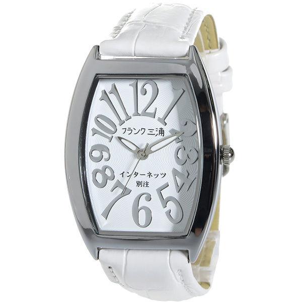 フランク三浦 インターネッツ別注 メンズ 腕時計 FM00IT-SVWH ホワイト/ホワイト 【ネット限定】