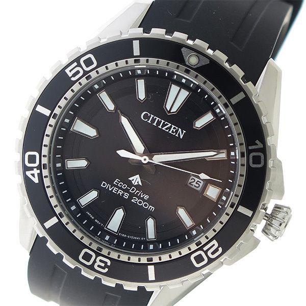 シチズン CITIZEN プロマスター エコドライブ ダイバー200m クオーツ メンズ 腕時計 BN0190-15E ブラック