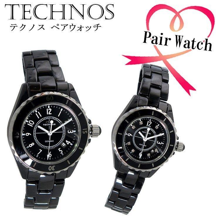 【ペアウォッチ】 テクノス TECHNOS クオーツ 腕時計 T9438TB T9861TB ブラック