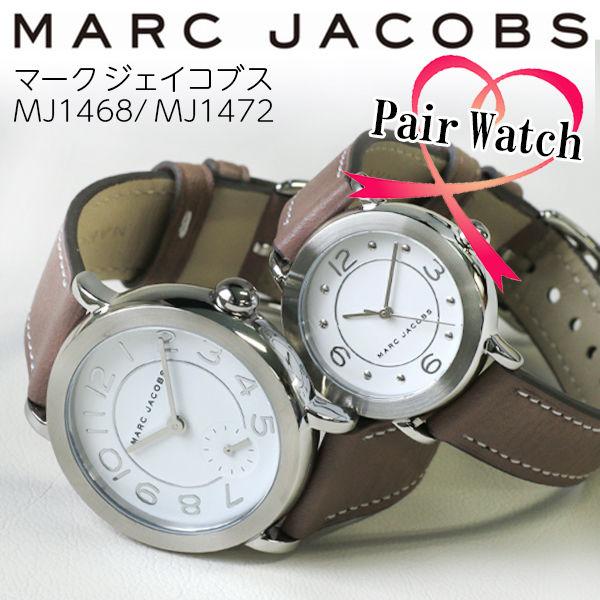 【ペアウォッチ】 マーク ジェイコブス MARC JACOBS ライリー ホワイト/ベージュ 腕時計 MJ1468 MJ1472