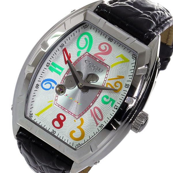 コグ COGU ジャンピングアワー 自動巻き メンズ 腕時計 JH7-WCL ホワイト