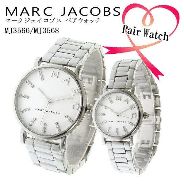 【ペアウォッチ】マークジェイコブス MARC JACOBS クオーツ レディース 腕時計 MJ3566 MJ3568 ホワイト