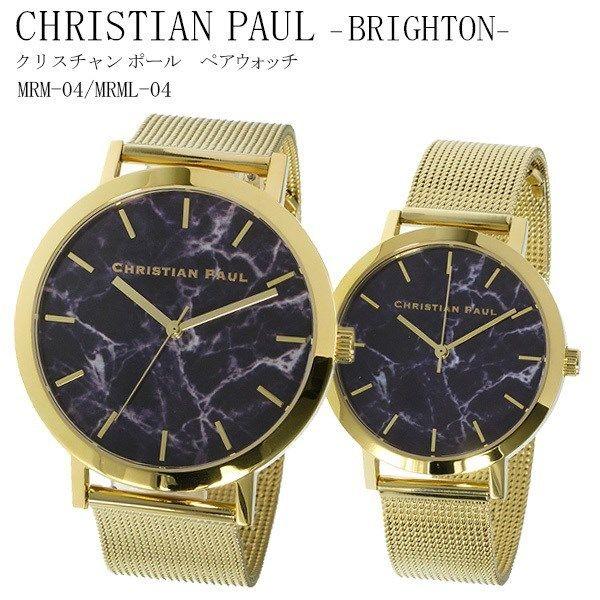 【ペアウォッチ】 クリスチャンポール CHRISTIAN PAUL ブラックマーブル文字盤 ゴールド メッシュバンド BRIGHTON MRM-04/MRML-04