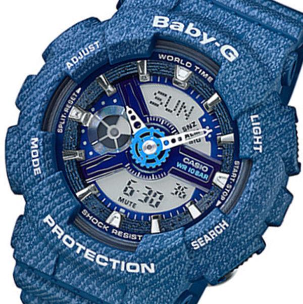 カシオ CASIO ベビーG Baby-G デニムカラー アナデジ クオーツ レディース クロノ 腕時計 BA-110DC-2A2 液晶/ブルー