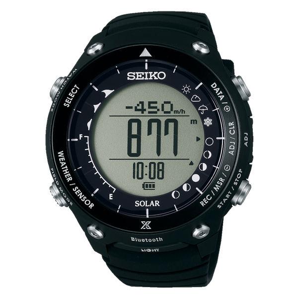 セイコー SEIKO プロスペックス PROSPEX ソーラー メンズ 腕時計 SBEM003 国内正規