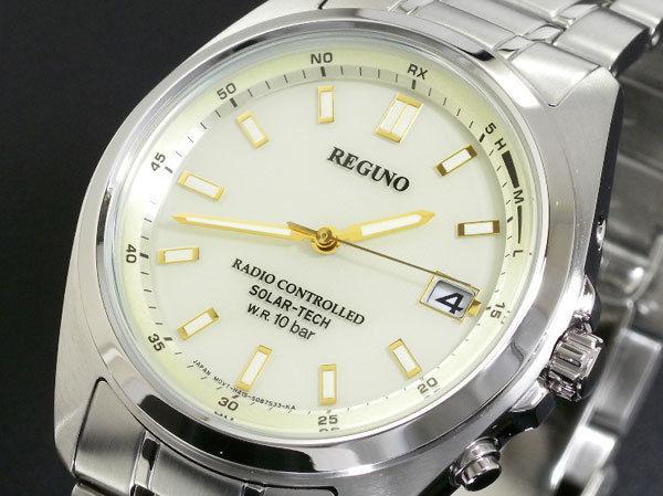 シチズン CITIZEN レグノ REGUNO 電波 ソーラーメンズ 腕時計 RS25-0341H SS