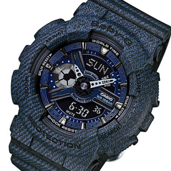 カシオ ベビーG デニムカラー クオーツ レディース 腕時計 BA-110DC-2A1 ネイビー