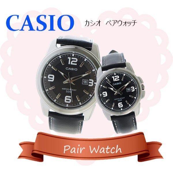 【ペアウォッチ】 カシオ CASIO チープカシオ ユニセックス 腕時計 MTP-1314L-8A LTP-1314L-8A