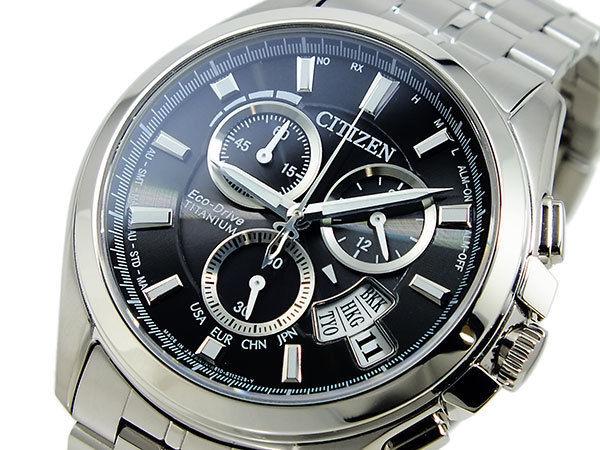 シチズン CITIZEN エコドライブ クロノグラフ メンズ 腕時計 BY0051-55E