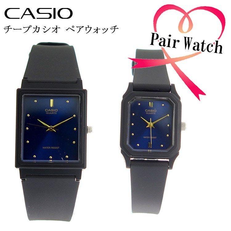 【ペアウォッチ】 カシオ CASIO クオーツ 腕時計 MQ38-2A LQ142E-2A