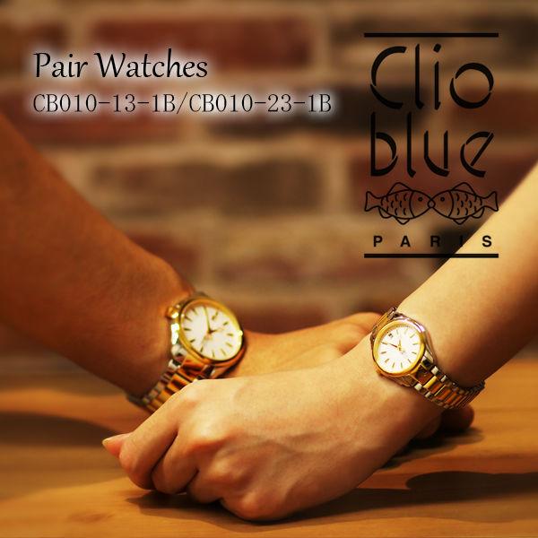 【ペアウォッチ】クリオブルー Clio Blue クオーツ 長針と短針が重なると可愛い 魚ロゴ 腕時計 CB010-13-1B/CB010-23-1B ホワイト