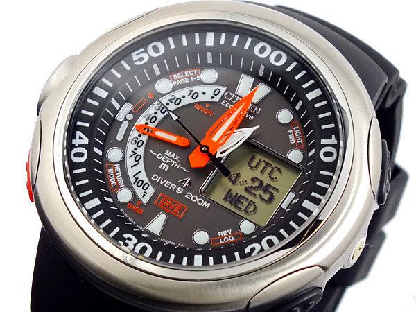 シチズン CITIZEN プロマスター ダイバーズ エコドライブ メンズ 腕時計 JV0000-01E