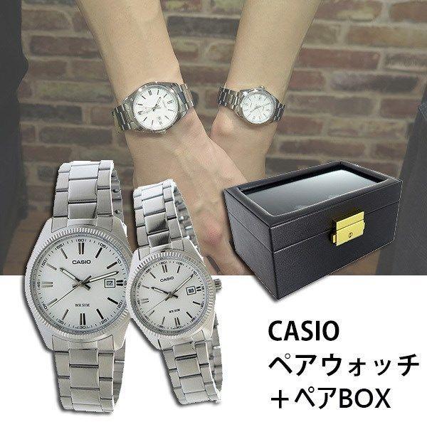 【ペアウォッチ】 カシオ CASIO チープカシオ ユニセックス 腕時計 MTP-1302D-7A1 LTP-1302D-7A1 ペアボックス付