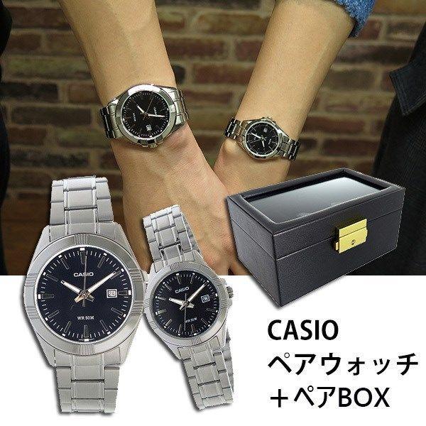 【ペアウォッチ】 カシオ CASIO チープカシオ ユニセックス 腕時計 MTP-1308D-1A LTP-1308D-1A ペアボックス付