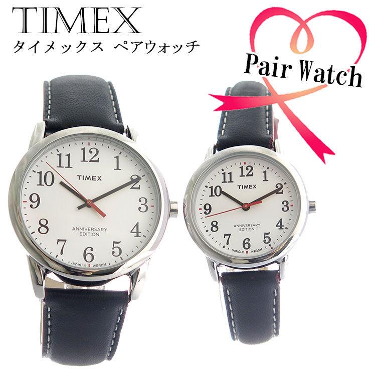 【ペアウォッチ】 タイメックス イージーリーダー 40th クオーツ 腕時計 TW2R40000 TW2R40200 ホワイト 国内正規