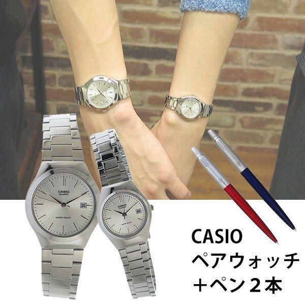 【ペアウォッチ】 カシオ CASIO チープカシオ ユニセックス 腕時計 MTP-1170A-7A LTP-1170A-7A パーカー ペン付き