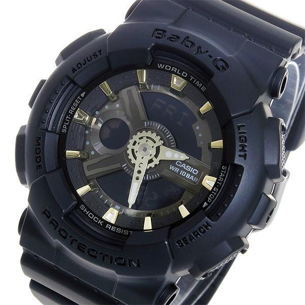 カシオ ベビーG クオーツ レディース 腕時計 BA-110GA-1AJF ブラック