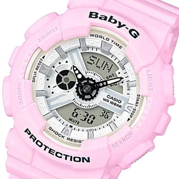 カシオ CASIO ベビーG Baby-G ビーチ・カラーズ Beach Colors アナデジ クオーツ レディース クロノ 腕時計 BA-110BE-4A ホワイト