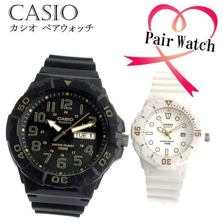 【ペアウォッチ】 カシオ CASIO クオーツ チープカシオ 腕時計 MRW-210H-1A2 LRW200H-7E2