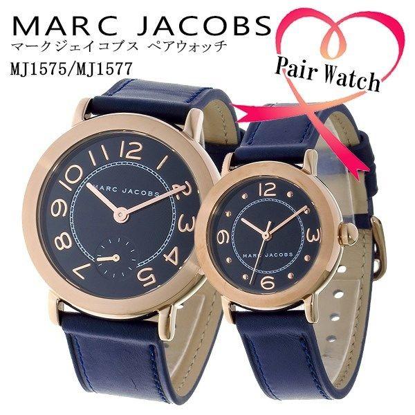 【ペアウォッチ】マーク ジェイコブス MARC JACOBS ライリー RILEY 腕時計 MJ1577 MJ1575 ネイビー