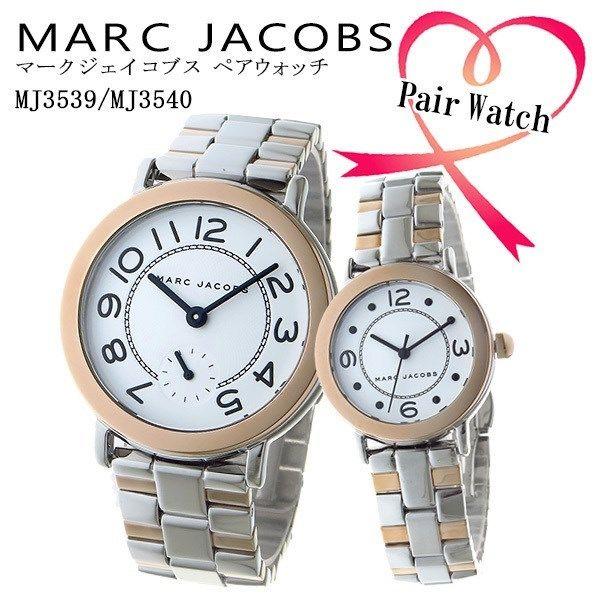 マーク ジェイコブス MARC JACOBS ペアウォッチ ライリー RILEY 腕時計 MJ3539-MJ3540 ホワイト