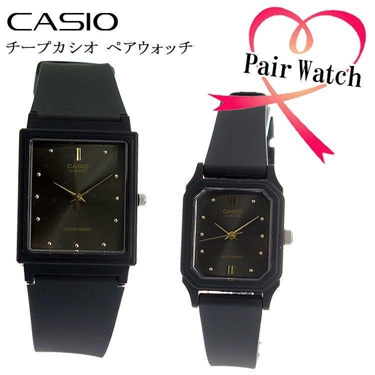 【ペアウォッチ】 カシオ CASIO クオーツ 腕時計 MQ38-1A LQ142E-1A