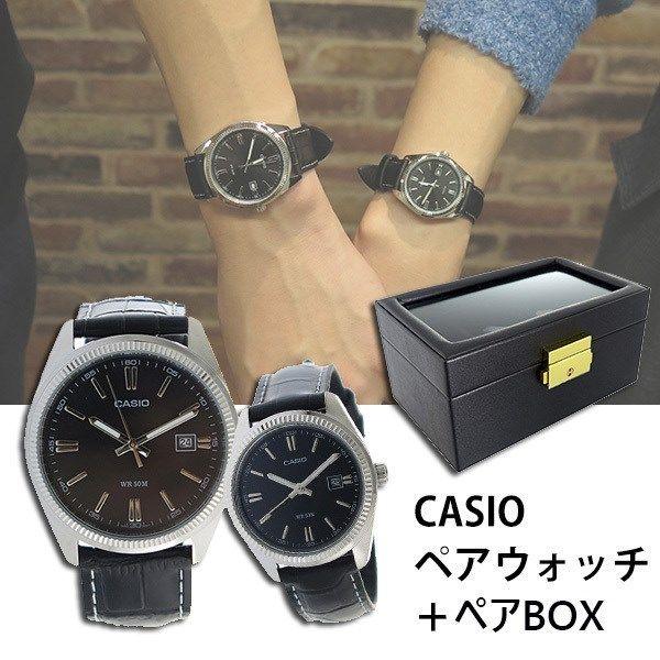 【ペアウォッチ】 カシオ CASIO チープカシオ ユニセックス 腕時計 MTP-1302L-1A LTP-1302L-1A ペアボックス付