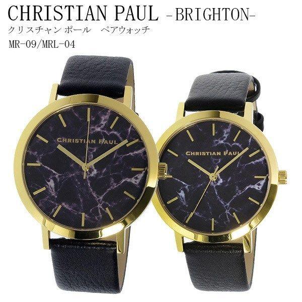 【ペアウォッチ】 クリスチャンポール CHRISTIAN PAUL ブラックマーブル文字盤 ブラック レザーバンド BRIGHTON MR-09/MRL-04