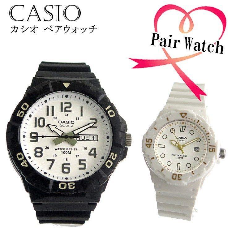 【ペアウォッチ】 カシオ CASIO クオーツ チープカシオ 腕時計 MRW-210H-7A LRW200H-7E2