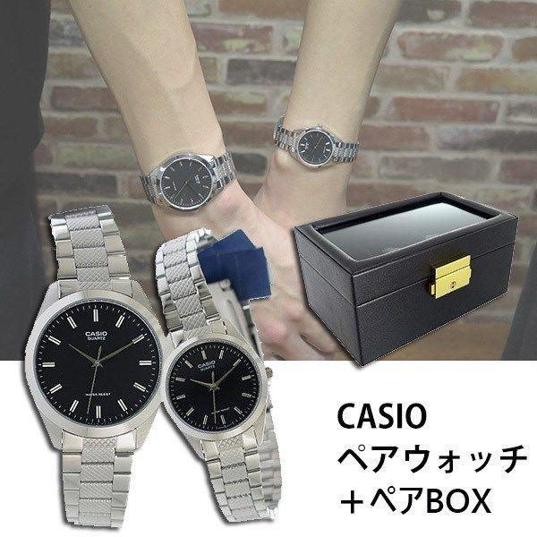 【ペアウォッチ】 カシオ CASIO チープカシオ ユニセックス 腕時計 MTP-1274D-1A LTP-1274D-1A ペアボックス付