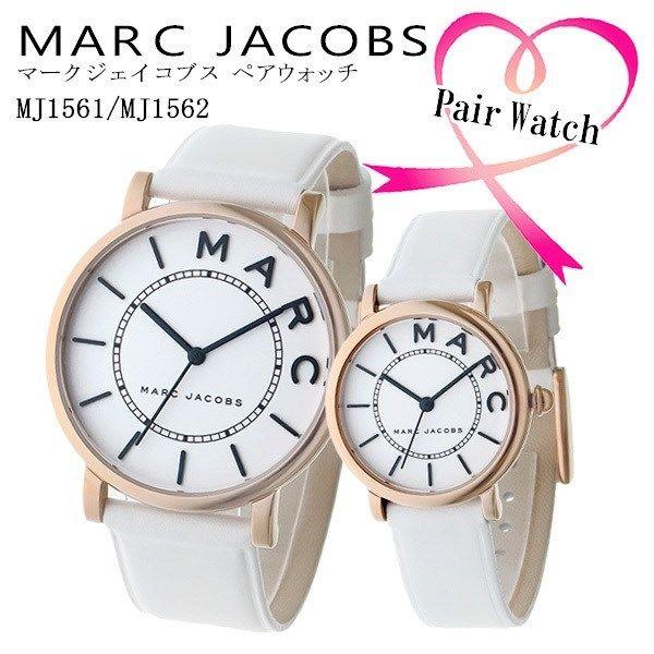 マーク ジェイコブス MARC JACOBS ペアウォッチ ロキシー ROXY 腕時計 MJ1561-MJ1562 ホワイト