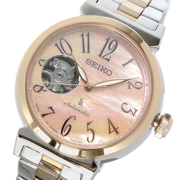 セイコー SEIKO ルキア LUKIA 自動巻き レディース 腕時計 SSA838J1 ピンクシェル