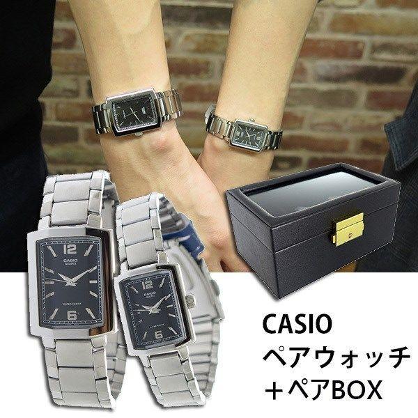 【ペアウォッチ】 カシオ CASIO チープカシオ ユニセックス 腕時計 MTP-1233D-1A LTP-1233D-1A ペアボックス付
