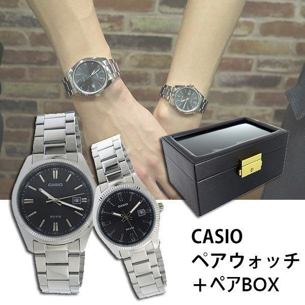 【ペアウォッチ】 カシオ CASIO チープカシオ ユニセックス 腕時計 MTP-1302D-1A1 LTP-1302D-1A1 ペアボックス付