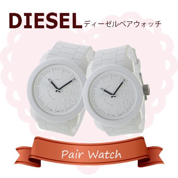 【ペアウォッチ】ディーゼル DIESEL ペアウォッチ 腕時計 DZ1436 DZ1436 ホワイト ホワイト